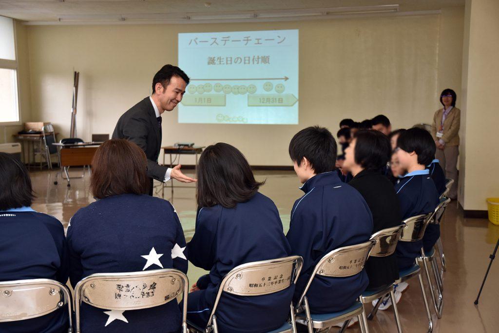岩手県立雫石高校心の健康づくり講演会(2018年4月18日) | 未来